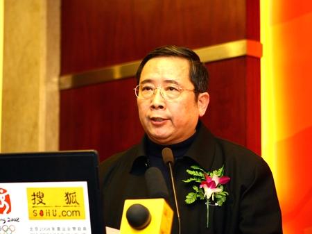 董京生发布《良好企业消费者保护社会责任导则》