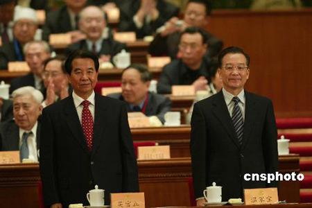 温家宝、吴官正出席政协十届五次会议闭幕式