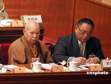 一诚、邓朴方出席全国政协十届五次会议闭幕会议