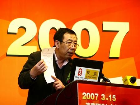 孙立平:全球化背景下的企业社会责任