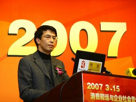 吴景明:消费者权益保护是企业社会责任的核心内容