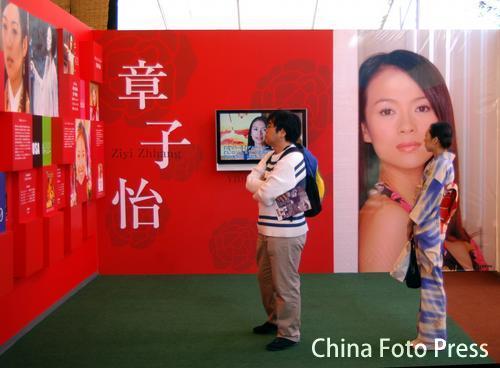 章子怡日本街头广告早已撤下 裸照乃张冠李戴