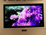 夏普64寸液晶电视4