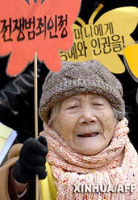 """3月14日,二战期间被迫充当日军""""慰安妇""""的韩国妇女在首尔日本大使馆前举行示威活动,要求日本承认战争罪行并就""""慰安妇""""问题作出道歉。 新华社/法新"""