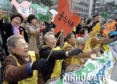 """3月14日,二战期间被迫充当日军""""慰安妇""""的韩国妇女(前排)在首尔日本大使馆前举行示威活动,要求日本承认战争罪行并就""""慰安妇""""问题作出道歉。 新华社/法新"""