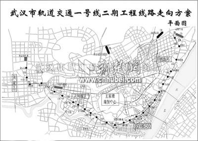 完成汉口火车站周边道路及广场建设的前期工作;完成天河机场