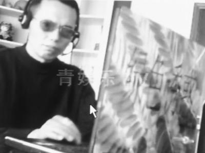 """""""绿色诱惑""""在网上发布的自己的视频录像   记者 唐浩 摄"""