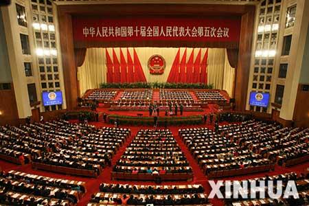 3月16日,第十届全国人民代表大会第五次会议在北京人民大会堂闭幕。新华社记者 鞠鹏 摄