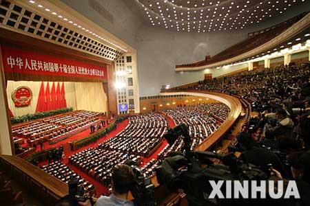 3月16日,第十届全国人民代表大会第五次会议在北京人民大会堂闭幕。 新华社记者 黄敬文摄