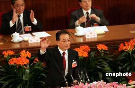 温家宝:中国政府的目标是建一个成熟资本市场