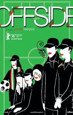首届亚洲电影大奖入围影片:《越位女球迷》
