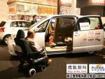给残疾人准备的丰田汽车