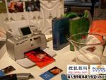 微软Vita包装盒和HP的照片打