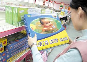 關于親歷孕嬰經濟的研究生畢業論文開題報告范文