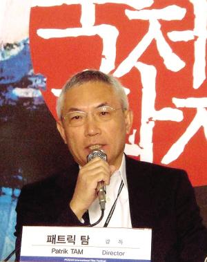 第26届香港金像奖提名 最佳导演-谭家明
