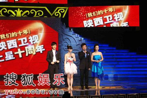 陕西卫视上星十周年活动