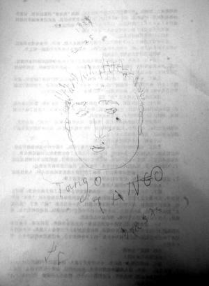 """潜意识状态下用笔画出的""""父亲""""头像-湖北荆州有人说是邻居的儿"""