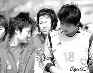 中国女足队员输得垂头丧气