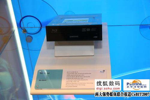 PC蓝光刻录机