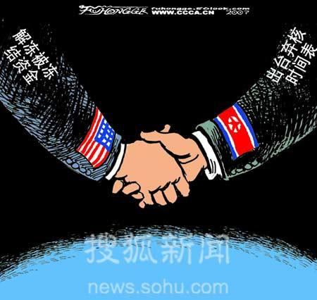 漫画《握》供搜狐独家使用,请勿转载。作者:傅红革