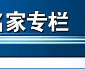 搜狐证券叶会飞专栏