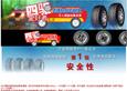 上海车展,2007,前传
