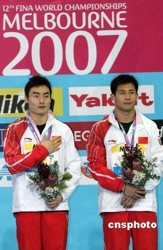 图文:游泳世锦赛男子双人三米板 胸怀祖国