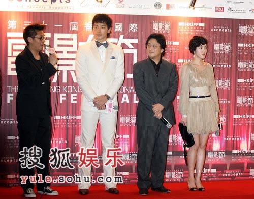 韩国电影-《机器人也没关系》 亮相香港国际影视展
