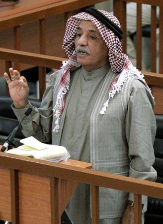 伊拉克特别法庭上的拉马丹。