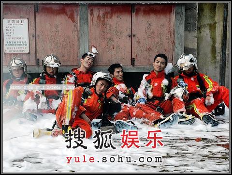二十集电视连续剧《烈火雄心》精美剧照 15
