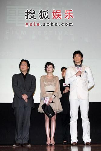 朴赞郁-林秀晶-RAIN出席首映