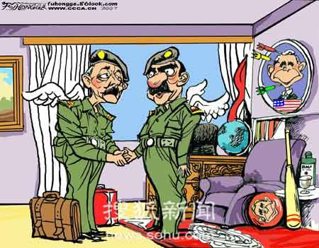 漫画《老友重逢》供搜狐独家使用,请勿转载。作者傅红革。