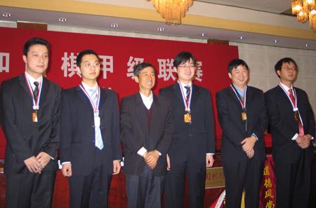 图文:2006围甲总结 搜狐荣获最佳新闻报道奖 重庆