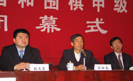 左起:华以刚、王汝南、张文东
