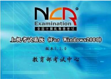 计算机上机操作_学生计算机上机操作标准教材