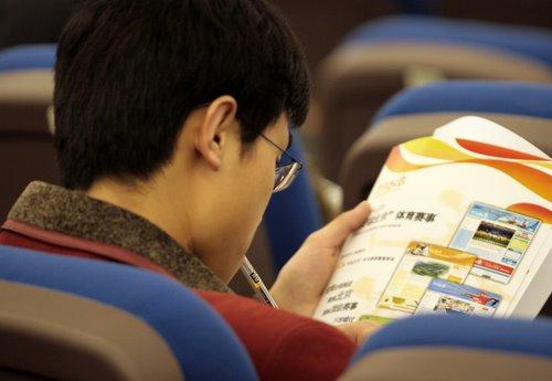 图文:好运北京系列赛新闻发布会 媒体关注官网