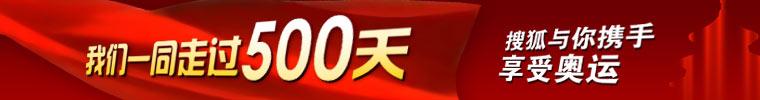 中国备战,2008奥运会,奥运会,北京奥运会,北京,2008,中国军团