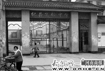杞县实验中学大门前没有了往日的热闹