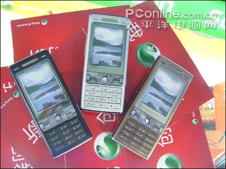 黑白棕色的K790c手机