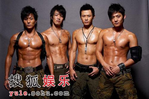 号称台湾最性感的男艺人团体-FIRE