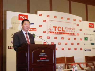 TCL副总裁刘飞在2007TCL高尔夫精英赛球星见面会致辞