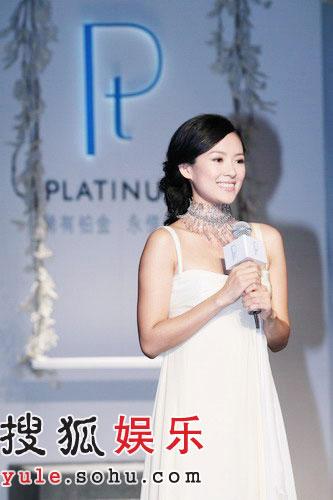 章子怡代言铂金做完美女人 优雅迷人惊艳全场