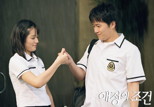 KBS 爱情的条件 蔡时罗 韩佳仁 池城