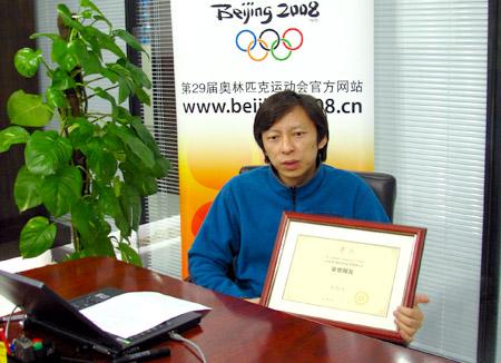 张朝阳当选北京奥运会官方网站荣誉网友