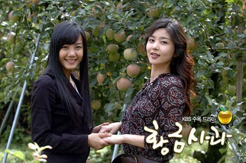 KBS《黄金苹果》朴素美 池贤宇 高恩雅