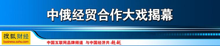 外资银行改制,外资银行,外资法人银行,外国银行分行