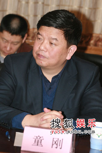 《村支书郑九万》研讨会:一心为民树党员形象