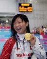 图文:女子一米板决赛何姿夺冠 夺金后的喜悦