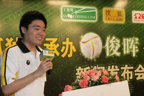 丁俊晖与姚明和刘翔构成了梦幻阵容