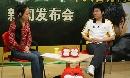 图文:丁俊晖做客搜狐 新闻发布会现场